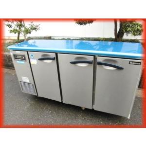 冷蔵庫 業務用 中古 美品 3ドア 台下冷蔵庫 1500×450mm 230L ダイワ 5741CD テーブル型 コールドテーブル 2013年製  厨房器機 b|tyubo110