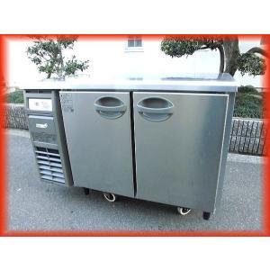 冷蔵庫 業務用 中古 2ドア 台下冷蔵庫 フクシマ 1200×600mm 239L YRC-120RM2 テーブル型 2014年製 コールドテーブル  厨房器機|tyubo110