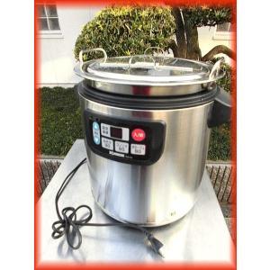 スープジャー 中古 業務用 8L 象印 保温 TH-CU080 味噌汁 カレー ランチタイム ブッフェに便利 2014年製 厨房機器 i|tyubo110