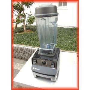 バイタミックス ジューサー 業務用  VITA-MIX CORP ブラック Food Preparing Machine 訳アリ 厨房機器 i|tyubo110