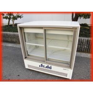 冷蔵ショーケース 中古 スライド扉 76L サンヨー SMR-U44 780×450×800mm アンダーカウンター ビール冷蔵 厨房機器 大阪発(2)|tyubo110