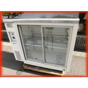 冷蔵ショーケース 業務用 中古 ガラススライド扉 SMR-V941N テーブル型 サンヨー 149L...