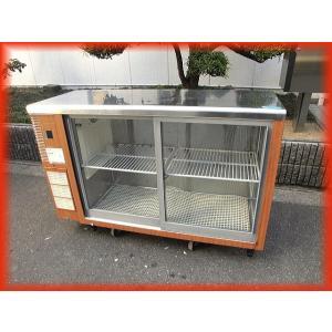 冷蔵ショーケース 業務用 中古 RTS-120STB2 スライド扉 テーブル型 2011年製 ホシザキ 1200×450×800mm  厨房用品|tyubo110