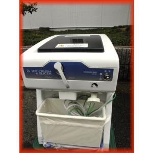 アイススライサー アイスクラッシャー 業務用 新品未使用 ホシザキ かき氷機 キューブアイス ISR-2D 2019年製 屋台 出店 店舗 厨房機器 i|tyubo110