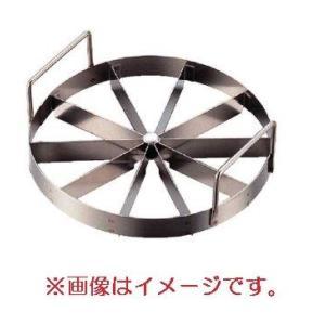 18-0 トルテカッター 7寸 8切 tyubou-byonho