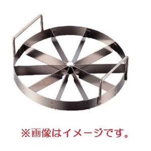 18-0 トルテカッター 8寸 12切 tyubou-byonho