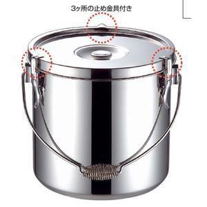 KO 19-0 電磁調理器対応 給食缶 18cm|tyubou-byonho