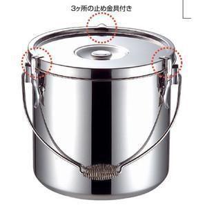 KO 19-0 電磁調理器対応 給食缶 21cm|tyubou-byonho