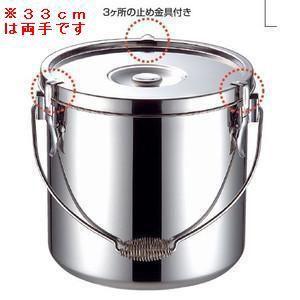 KO 19-0 電磁調理器対応 給食缶(両手) 33cm|tyubou-byonho