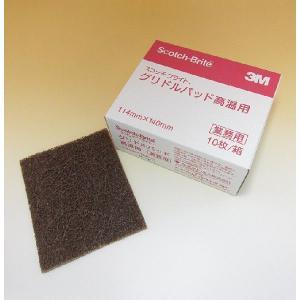 3M 高温用グリドル パッド No.82(10枚入) tyubou-byonho