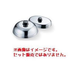 AG 18-8 小判型ステーキカバー(お好み焼きカバー)|tyubou-byonho