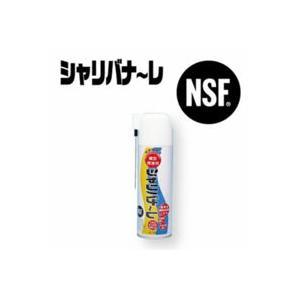 アルタン 無菌植物油 シャリバナーレ(離型潤滑用)|tyubou-byonho