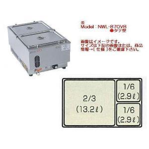 【メーカー直送☆代引不可】 アンナカ 電気ウォーマーポット(電気湯せん器) NWL-870VG型(タテ型)|tyubou-byonho