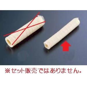 ウインナーメーカー用 ケージング 細口(12本入)|tyubou-byonho