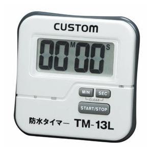 カスタム 防水タイマー(99分59秒計) TM-13L|tyubou-byonho
