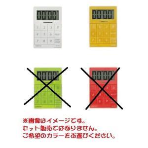 ドリテック デジタルタイマー「キュービック」 T-192|tyubou-byonho
