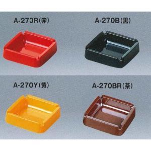 エンテック A-270 カラー灰皿 角(メラミン樹脂) クボミ付き 95×95×28mm tyubou-byonho