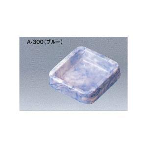 エンテック A-300 正角 灰皿(不飽和ポリエステル樹脂) 95×95×28mm tyubou-byonho