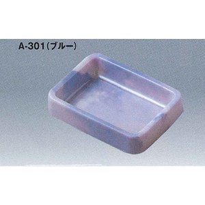 エンテック A-301 長角 灰皿(不飽和ポリエステル樹脂) ブルー 130×95×28mm tyubou-byonho
