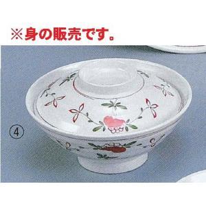 エンテック メラミン食器 「赤絵」 AK-1 茶漬椀(身) 容量:560ml|tyubou-byonho