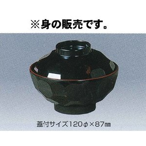 エンテック メラミン食器 No.10AA 亀甲汁椀 曙内朱(身) 340ml|tyubou-byonho