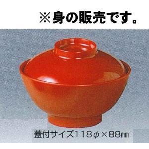 エンテック メラミン食器 No.13A(朱赤) カスミ型汁椀(身) 340ml|tyubou-byonho