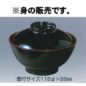 エンテック メラミン食器 No.13WA(内朱/外黒) カスミ型汁椀(身) 340ml|tyubou-byonho