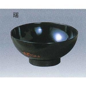 エンテック フェノール樹脂 No.15A(曙) 3寸8分 汁椀 310ml|tyubou-byonho