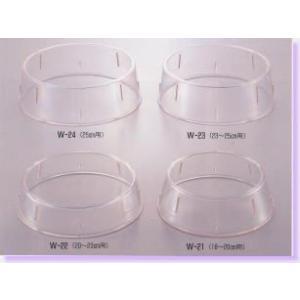 エンテック 丸皿枠(ポリカーボネイト) 抗菌材入 W-21(18cm〜20cm用)|tyubou-byonho