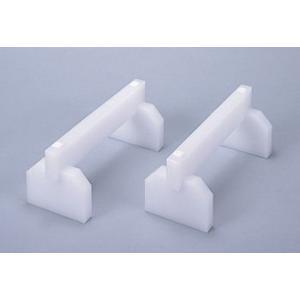 プラスチックまな板用脚(2ヶ1組) 35cm tyubou-byonho