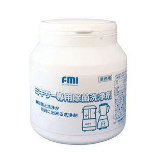 FMI ミキサー専用除菌洗浄剤 1kg|tyubou-byonho