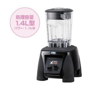 FMI パワフル・ブレンダー MX-1000XTP|tyubou-byonho