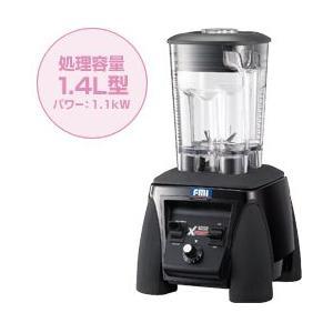 FMI パワフル・ブレンダー MX-1200XTP|tyubou-byonho