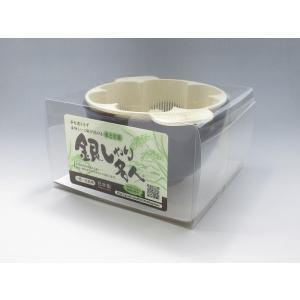 米とぎ器 銀しゃり名人 茄子紺 1合〜5合用|tyubou-byonho
