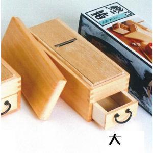 羽衣印 木製 かつ箱(スプルス材) 大 250×95×95mm tyubou-byonho