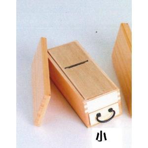 羽衣印 木製 かつ箱(スプルス材) 小 220×80×80mm tyubou-byonho