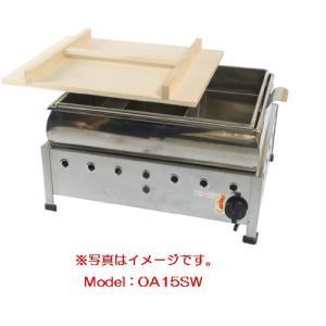 【メーカー直送☆代引不可】 IKK 湯煎式 おでん鍋(自動点火) OA13SW 4ツ仕切|tyubou-byonho