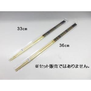 竹製 歌舞伎菜箸 36cm 【黒】|tyubou-byonho