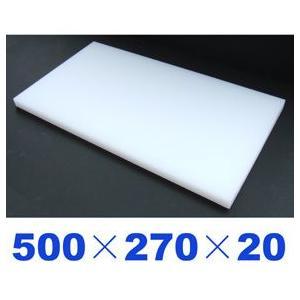 業務用プラスチックまな板 500×270×20mm|tyubou-byonho