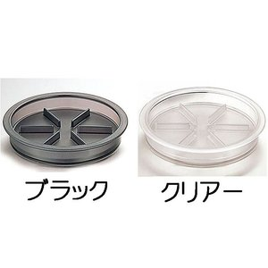 Beソーサー(受皿) ポリカーボネイト製|tyubou-byonho