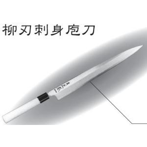 正本 本霞・玉白鋼 柳刃刺身包丁(片刃) 270mm 【品番:KS0427】|tyubou-byonho