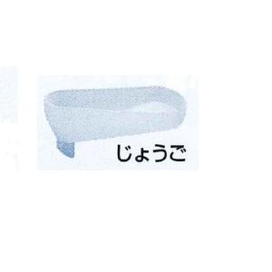 【代引不可】ニチネン ヒートエース詰替え用 じょうご|tyubou-byonho