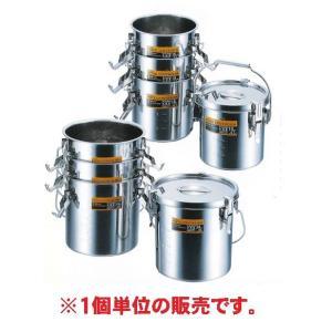 クローバー印 モリブデンテーパー パッキン汁食缶(目盛付) 収納重ねタイプ 14cm(吊付)|tyubou-byonho