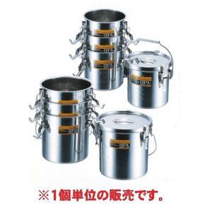 クローバー印 モリブデンテーパー パッキン汁食缶(目盛付) 収納重ねタイプ 18cm(吊付)|tyubou-byonho
