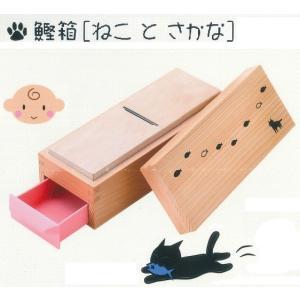 (株)小柳産業 鰹箱【ねことさかな】 tyubou-byonho