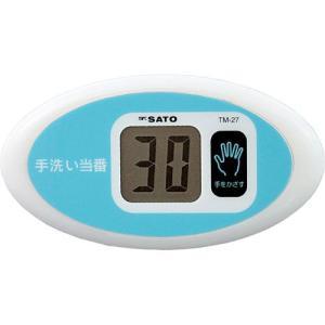 SATO ノータッチタイマー 手洗い当番 TM-27|tyubou-byonho