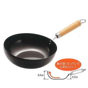 鉄なべ こぼれにくい炒め鍋 29cm|tyubou-byonho