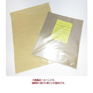 テフロン? ベーキングシート(10枚入) 10取(280×240mm)|tyubou-byonho