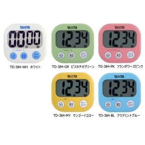 タニタ でか見えタイマー(99分59秒計) TD-384|tyubou-byonho