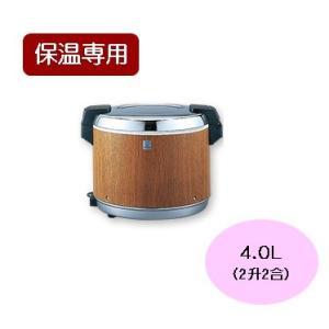 【保温専用】 タイガー 業務用電子ジャー(木目) JHA-4000 4.0L(2升2合) tyubou-byonho